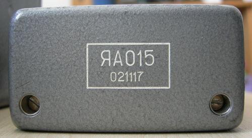 DSCN5218